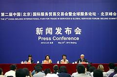 The Fourth China? Lake Aquatic Trade Fair Opened In Shanghai